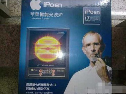 Apple? iPhone?