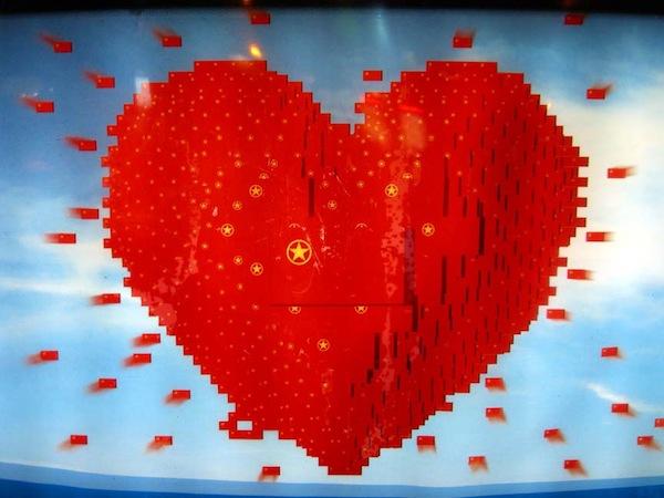 Китай - место греющее сердце и душу / Магазету