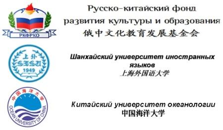 Летние курсы китайского языка 2012 | Магазета