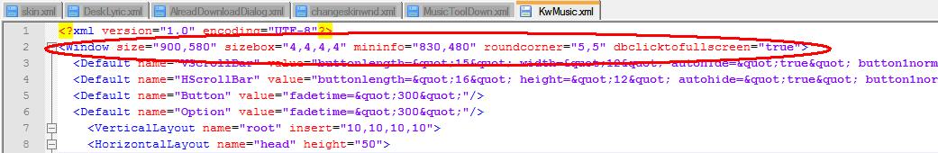Хакер-китаист. Шарим в конфигах программы 酷我音乐