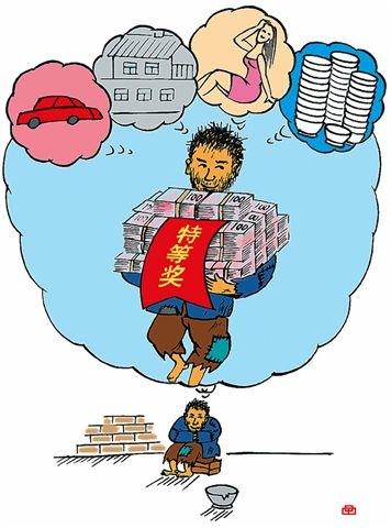 "Карикатура из ""新京报"""