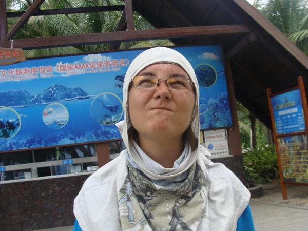 Путешествие в Хайнань (Китай) / Магазета