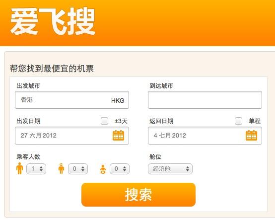 О захвате китайского рынка в интернет-пространстве | www.ifeiso.com