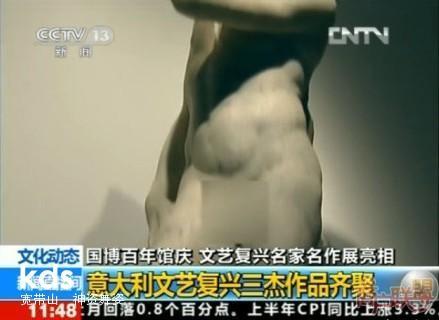 С легкой подачи CCTV / Цензура в Китае / Магазета