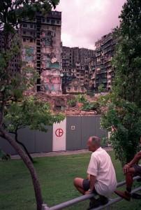 Начало сноса Уолд-Сити, 1993 год