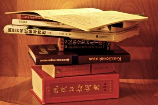 Учебники на китайском
