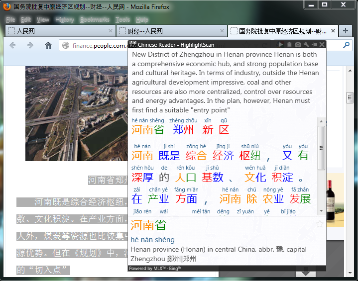 Loqu8 iCE (MDBG) китайский софт в Магазете