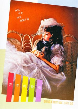 Haochi.ru - сайт о блюдах китайской кухни / Магазета (59)