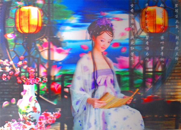 Haochi.ru - сайт о блюдах китайской кухни / Магазета (54)