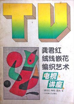 Haochi.ru - сайт о блюдах китайской кухни / Магазета (56)