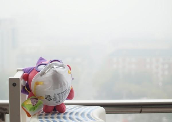 Качество пекинского воздуха / Магазета