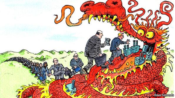 Великая Китайская империя и варвары / Магазета