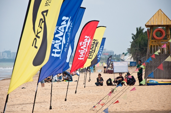 2012 PKRA WORLD TOUR HAIKOU EVENT/HAINAN INTERNATIONAL KITESURF FESTIVAL