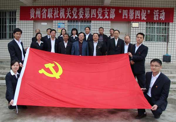 Классический сюжет провинциальной политической фотографии: ответственные работники на фоне торжественной надписи. (Если бы над серпом и молотом была бы звездочка – это был бы флаг Советского Союза, а так – это флаг Коммунистической партии Китая).