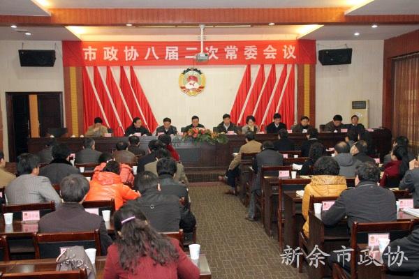 Наместники Дракона: как управляется современный Китай в регионах - Магазета