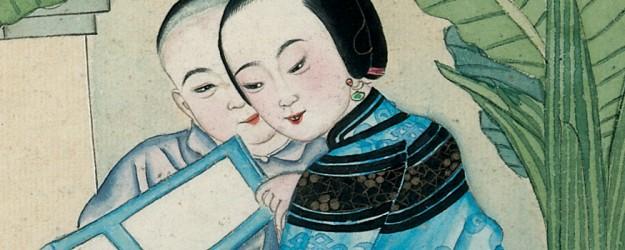 Китайская эротика - Магазета