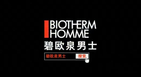 Реклама китайского сайта и бренда - Магазета