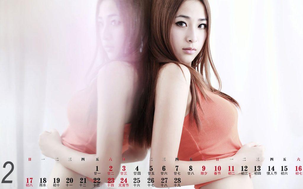 Китайский календарь на февраль 2013 - Магазета