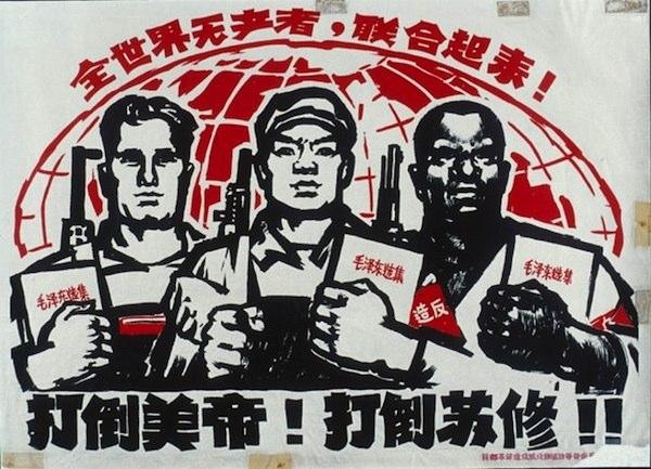 Китайские прозвища для разных стран - Магазета