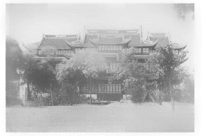 Католический храм бога войны 敬一堂 - Магазета