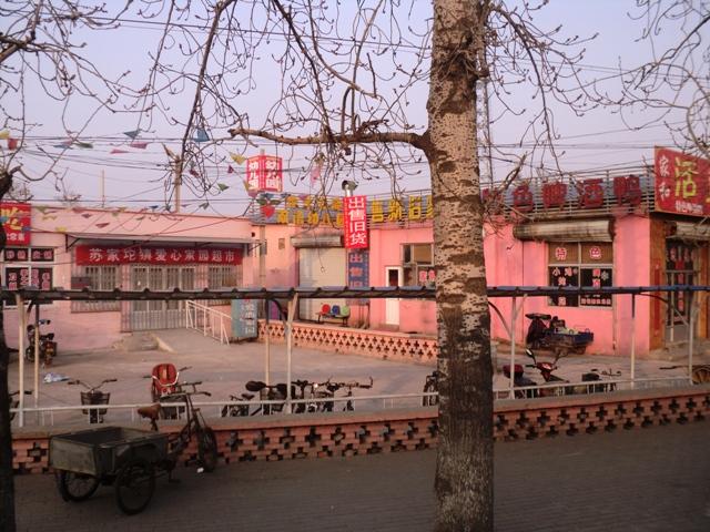 Перчатка, или 北京爱情故事 - Магазета