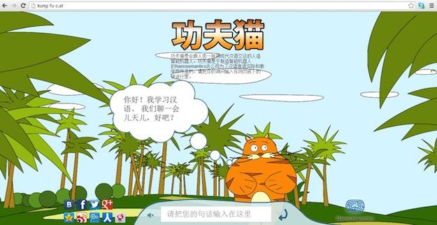 Робокот, говорящий по-китайски - Магазета