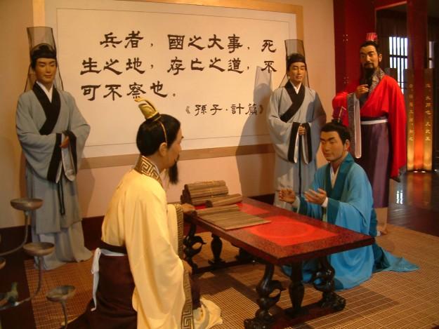 «Искусство войны» или Стратегия переговоров с китайским партнером