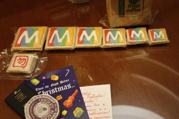 Подарок Магазете от АДМ