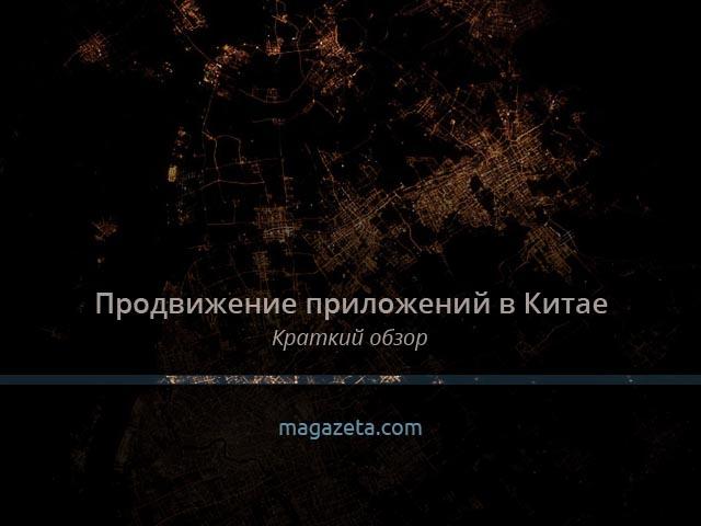 app_social