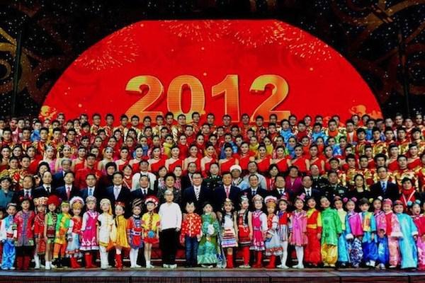"""Китайский """"Голубой Огонек"""" - главное новогоднее телешоу Китая"""