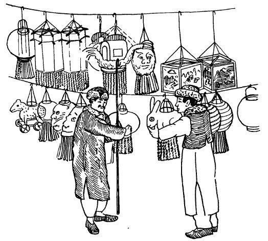 В лавке торговца новогодними фонарями