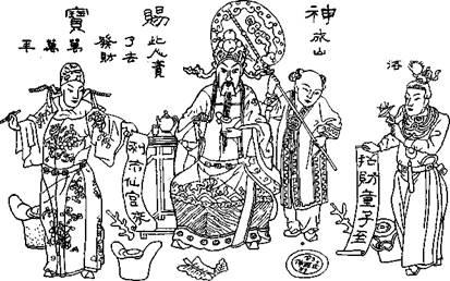 Бог богатства Цайшэнь и его свита