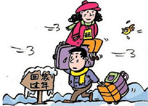 """В Китае """"подруга на новый год"""" забеременела от своего арендатора"""