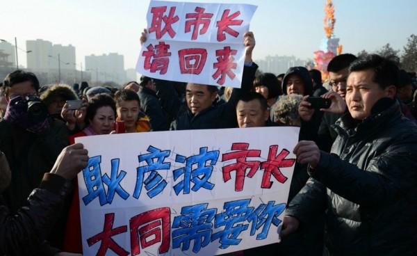 Жители китайского города бастуют за возвращение старого мэра