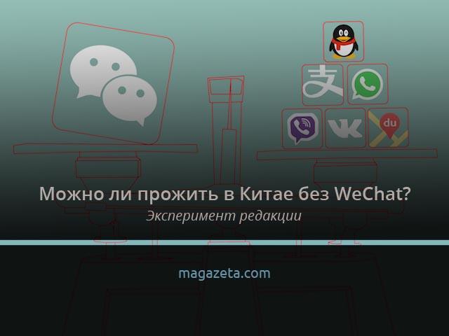 weixin_social