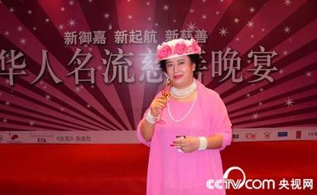Чжан Тянь - знаменитая китайская благотворительница, оскандалившаяся в 2012 году, старалась гармонизировать Китай.