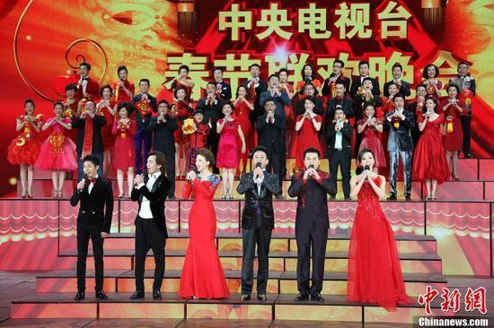 Скандалы на китайском телевидении / Магазета