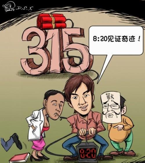 Заказные статьи и блогеры в Китае против Apple / Магазета