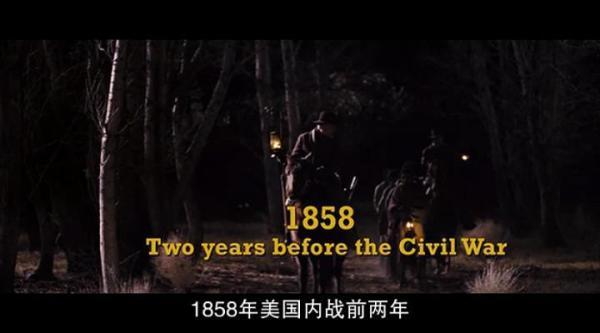Фильм Тарантино впервые выйдет в официальный прокат в Китае