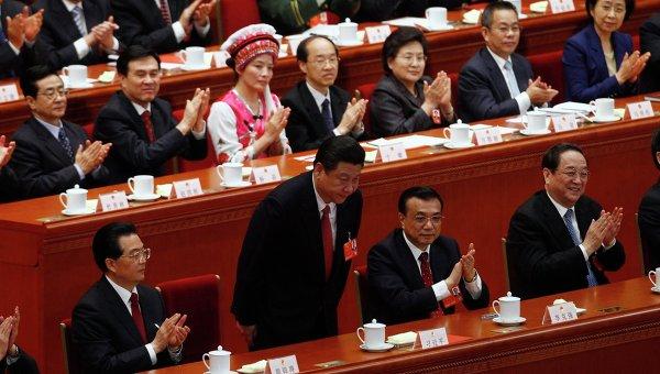 Первая речь председателя Си Цзиньпиня