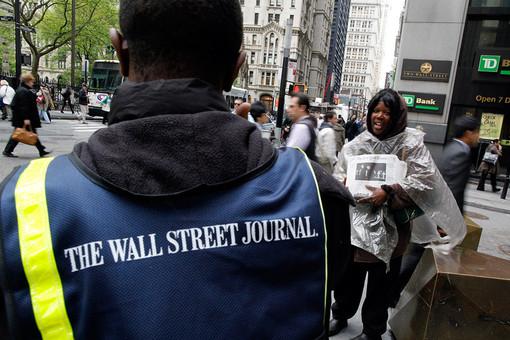 Минюст США обвинил в коррупции китайский Wall Street Journal