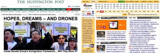 Синетология §4. О китайском веб-дизайне, часть 1