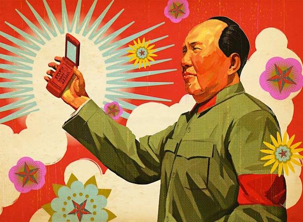 Депрессия среднего класса в Китае