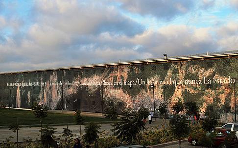 Ай Вэйвэй посвятил Пабло Неруде картину в 900 квадратных метров