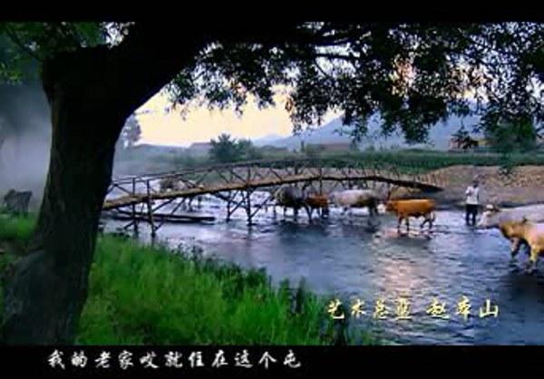 Китайский телесериал Сельская Любовь