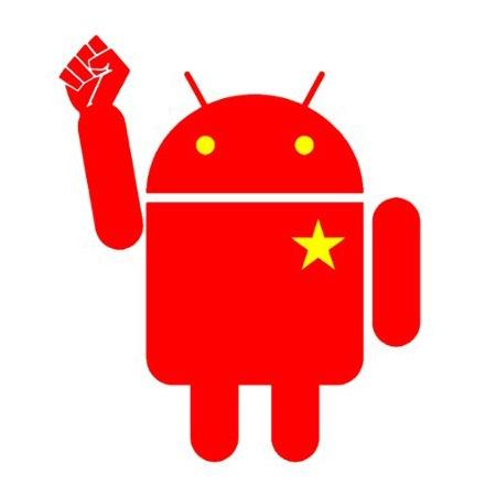 Android в Китае