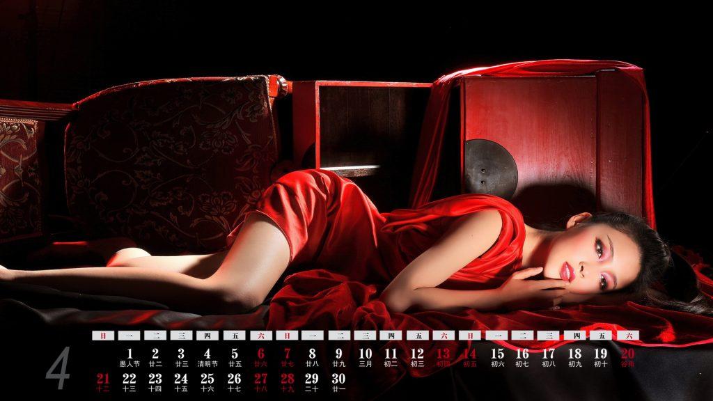 Китайский календарь на апрель 2013 — Магазета