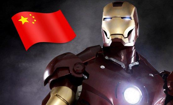 Китай получит свою версию «Железного человека»