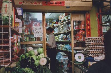 Так выглядели крошечные магазинчики китайских продуктов