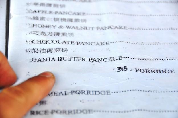 Ganja butter pancake! Офигеть! ))